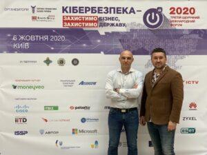 Intelligent IT Distribution приняла участие в Третьем Ежегодном Международном Форуме «Кибербезопасность - Защитим Бизнес, Защитим Государство»